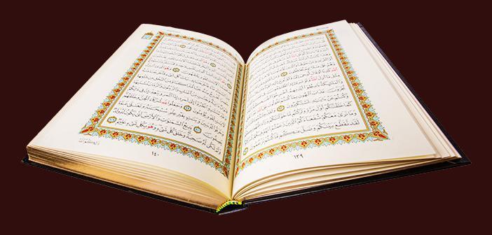 Kıyamet Suresi 19. Ayet Meali, Arapça Yazılışı, Anlamı ve Tefsiri
