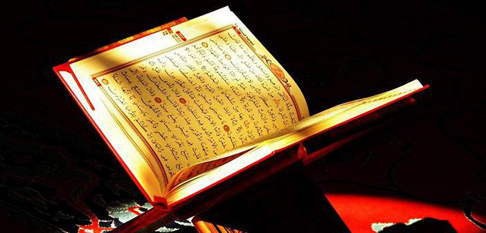 Kıyamet Suresi 28. Ayet Meali, Arapça Yazılışı, Anlamı ve Tefsiri