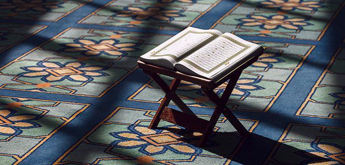Meâric Suresi 13. Ayet Meali, Arapça Yazılışı, Anlamı ve Tefsiri