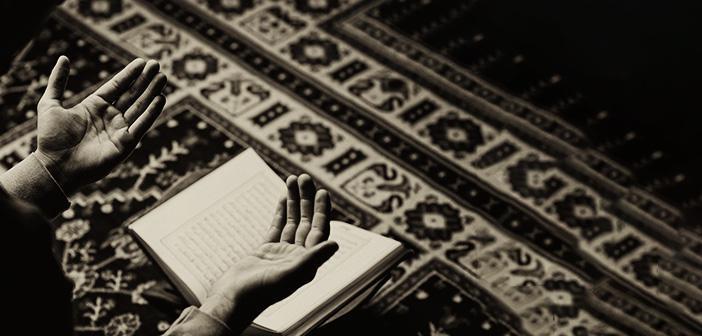Meâric Suresi 36. Ayet Meali, Arapça Yazılışı, Anlamı ve Tefsiri