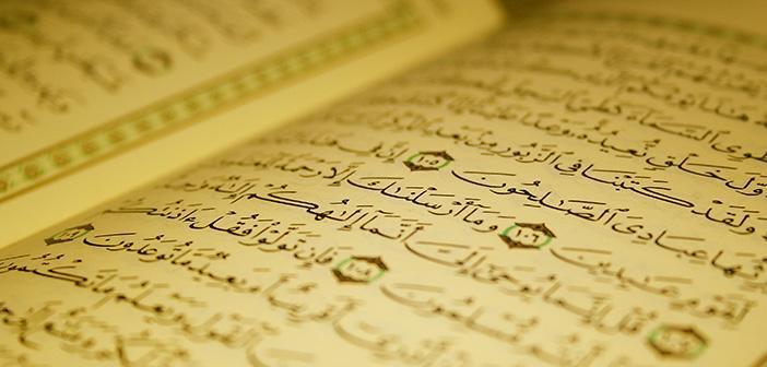 Meâric Suresi 37. Ayet Meali, Arapça Yazılışı, Anlamı ve Tefsiri