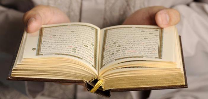 Mücâdele Suresi 21. Ayet Meali, Arapça Yazılışı, Anlamı ve Tefsiri