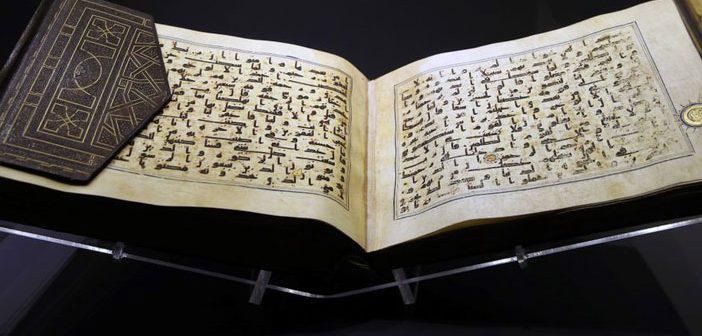 Mümtehine Suresi 5. Ayet Meali, Arapça Yazılışı, Anlamı ve Tefsiri