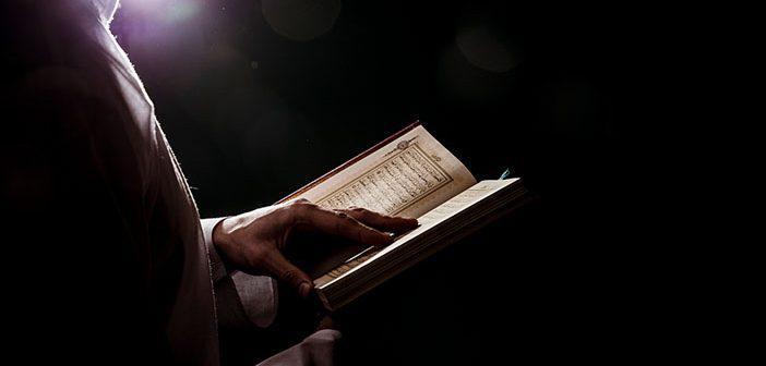 Mürselât Suresi 23. Ayet Meali, Arapça Yazılışı, Anlamı ve Tefsiri