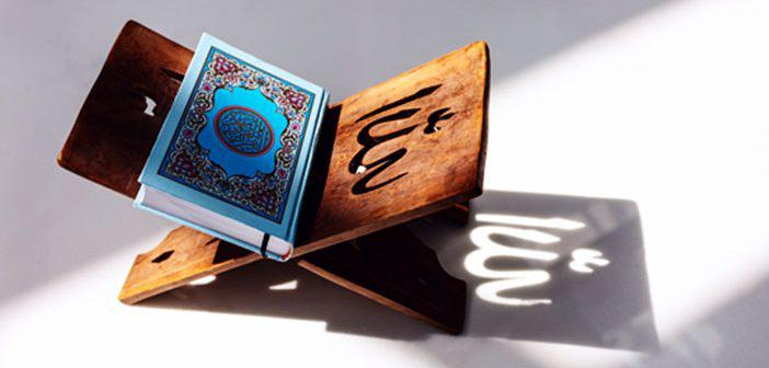 Mürselât Suresi 37. Ayet Meali, Arapça Yazılışı, Anlamı ve Tefsiri
