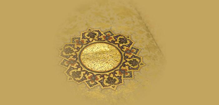 Saf Suresi 7. Ayet Meali, Arapça Yazılışı, Anlamı ve Tefsiri