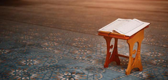 Tekvir Suresi 10. Ayet Meali, Arapça Yazılışı, Anlamı ve Tefsiri