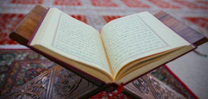Tekvir Suresi 12. Ayet Meali, Arapça Yazılışı, Anlamı ve Tefsiri