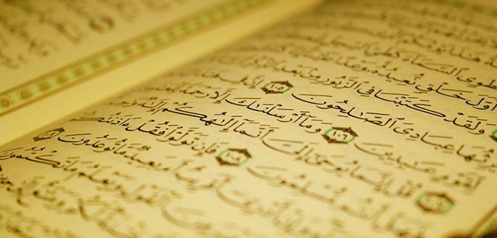 Tekvir Suresi 21. Ayet Meali, Arapça Yazılışı, Anlamı ve Tefsiri