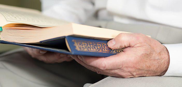 Tekvir Suresi 24. Ayet Meali, Arapça Yazılışı, Anlamı ve Tefsiri