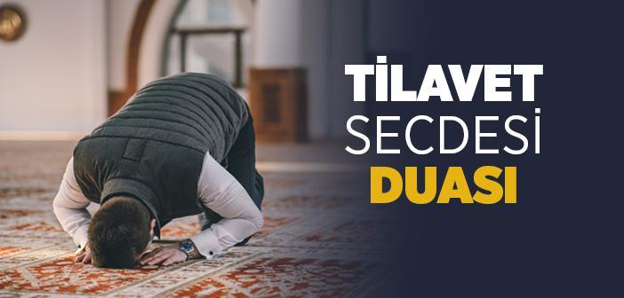 Tilavet Secdesi Duası Arapça Okunuşu ve Anlamı