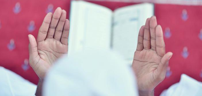 Vâkıa Suresi 13. Ayet Meali, Arapça Yazılışı, Anlamı ve Tefsiri
