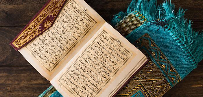 Vâkıa Suresi 18. Ayet Meali, Arapça Yazılışı, Anlamı ve Tefsiri