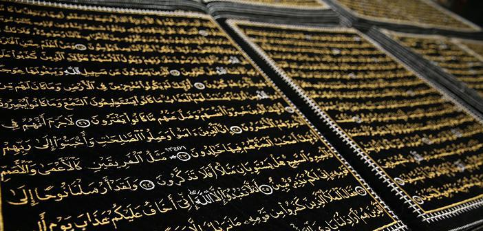 Vâkıa Suresi 23. Ayet Meali, Arapça Yazılışı, Anlamı ve Tefsiri