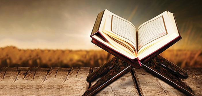 Vâkıa Suresi 28. Ayet Meali, Arapça Yazılışı, Anlamı ve Tefsiri
