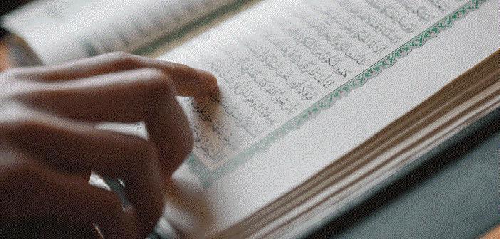 Vâkıa Suresi 30. Ayet Meali, Arapça Yazılışı, Anlamı ve Tefsiri