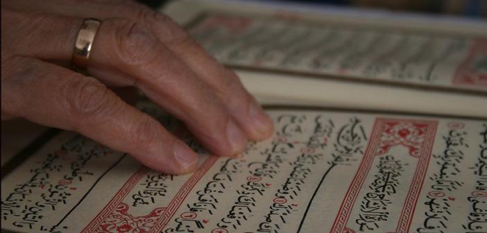 Vâkıa Suresi 36. Ayet Meali, Arapça Yazılışı, Anlamı ve Tefsiri