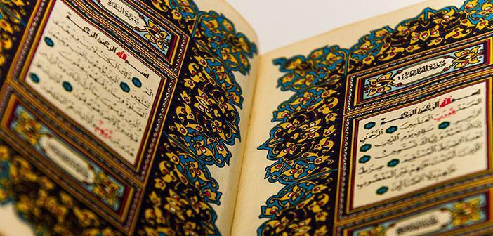 Vâkıa Suresi 42. Ayet Meali, Arapça Yazılışı, Anlamı ve Tefsiri