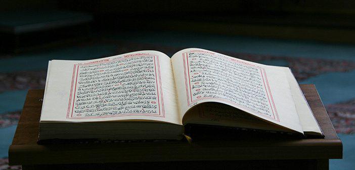 Vâkıa Suresi 44. Ayet Meali, Arapça Yazılışı, Anlamı ve Tefsiri