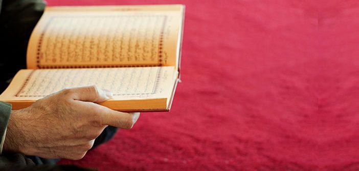 Vâkıa Suresi 73. Ayet Meali, Arapça Yazılışı, Anlamı ve Tefsiri