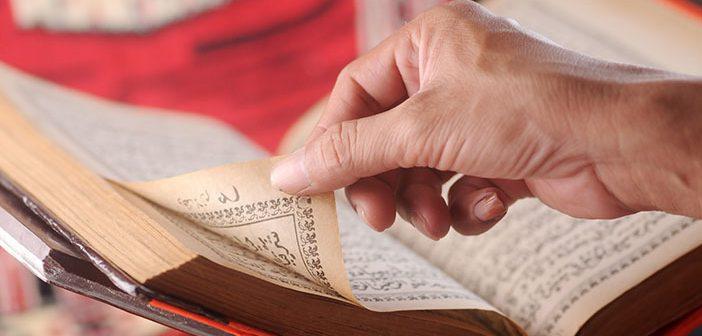 Vâkıa Suresi 78. Ayet Meali, Arapça Yazılışı, Anlamı ve Tefsiri