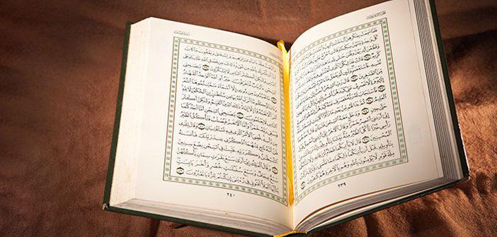 Vâkıa Suresi 84. Ayet Meali, Arapça Yazılışı, Anlamı ve Tefsiri