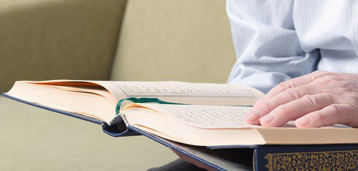 Vâkıa Suresi 85. Ayet Meali, Arapça Yazılışı, Anlamı ve Tefsiri