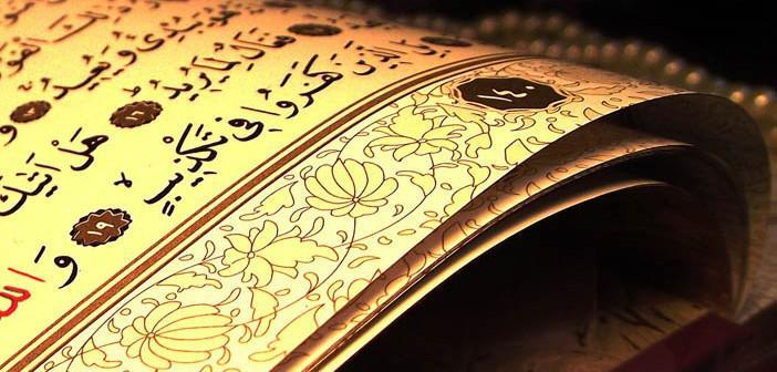 Vâkıa Suresi 93. Ayet Meali, Arapça Yazılışı, Anlamı ve Tefsiri