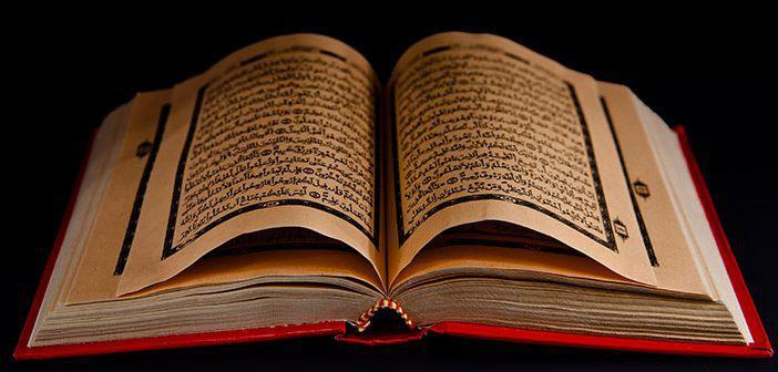 Vâkıa Suresi 94. Ayet Meali, Arapça Yazılışı, Anlamı ve Tefsiri